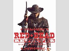 Download Red Dead Revolver Wallpaper Gallery