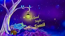 good night tamil youtube