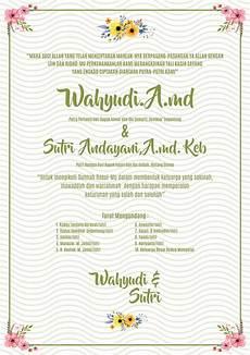gratis 8 template undangan keren corel draw indonesia