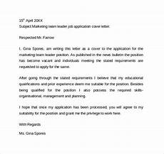 Cover Letter For Team Leader Position Examples Cover Letter For Team Leader Position Student Essay Help