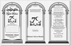 template undangan tasyakuran cdr harga undangan tas