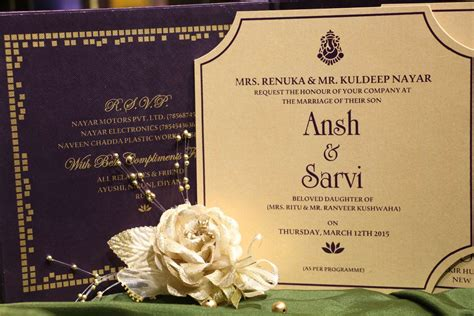 Wedding Card by Wedding Cards Gallery