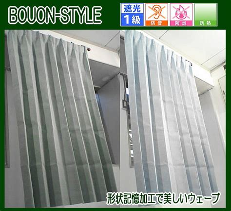 soundproof curtains philippines soei rakuten global market curtains blackout level 1