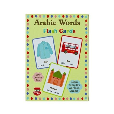 how to make vocabulary flash cards ummah arabic words flash cards ummah