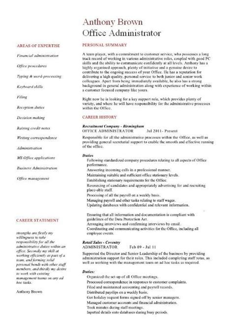 Cv Template Office Administrative Duties Resume Best Resume Exle