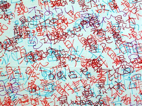 nagara pattern in japanese kanji love wallpaper