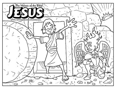 bible coloring pages by artist xero via behance