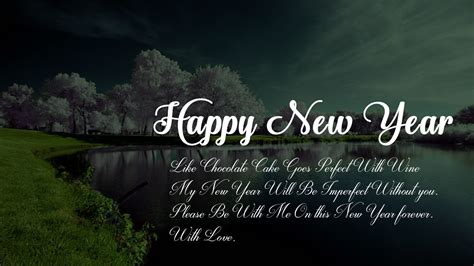 happy new year 2017 scraps happy new year 2017 happy new year wishes messages quotes sms