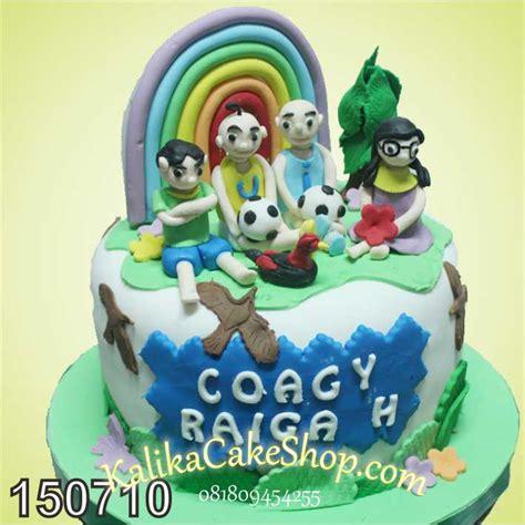 Pinata Ulang Tahun Upin Ipin kue ulang tahun uoin ipin kue ulang tahun bandung