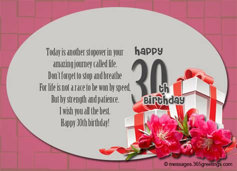 What To Write In A 30th Birthday Card 30th Birthday Wishes And Messages 365greetings Com