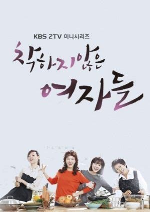 dramacool x family 1000 images about k dramas in pajamas on pinterest