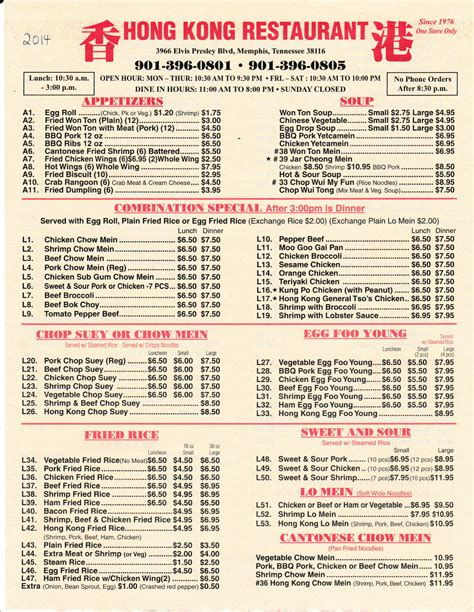 new year dinner menu hong kong hong kong restaurant menu menu for hong kong restaurant