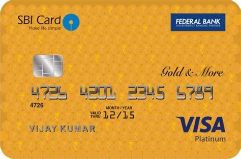 Federal Bank Gift Card - federal bank sbi visa gold more credit card federal bank