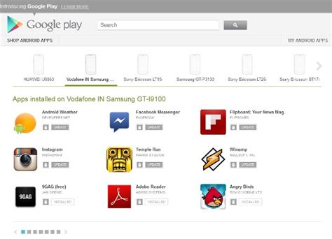 Play Store Website Updates Its Play Store Website