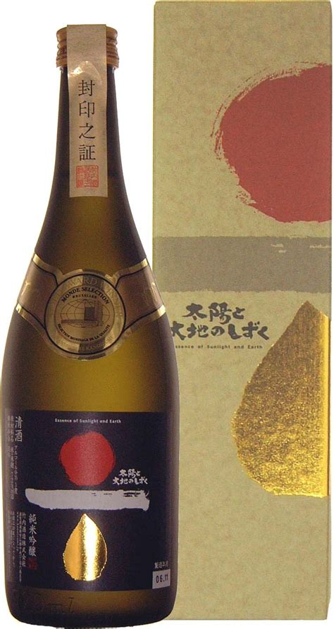 Freezer Box Daichi kanoizumi quot taiyo to daichi no shizuku a drop of sun and