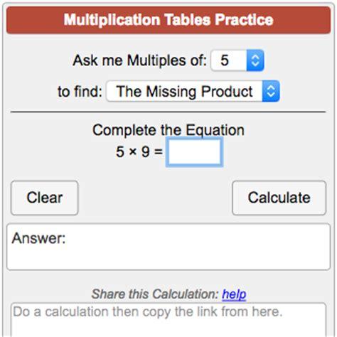 calculator soup multiplication practice
