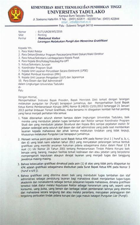 rektor untad tindaklanjuti instruksi presiden tentang layanan bebas