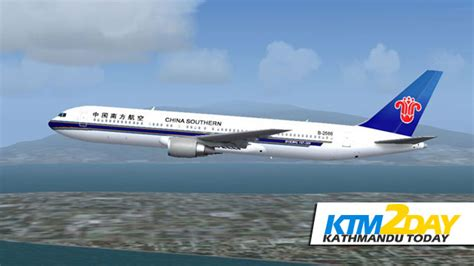 Flights From To Ktm China Southern Airline To Operate Daily Flights To