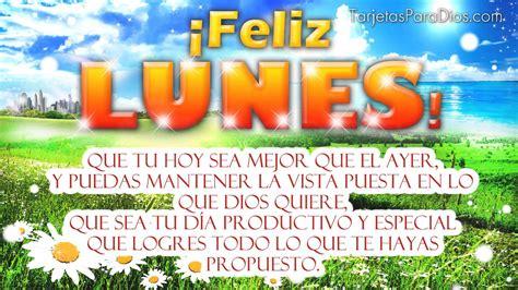 imagenes cristianas feliz lunes amor feliz lunes video tarjetas cristianas gratis youtube