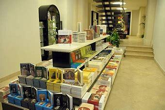 libreria vaticano il vaticano e la guerra rista anastatica di un