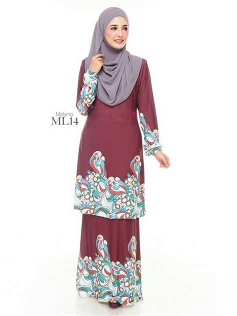 Baju Melayu Sedondong baju kurung moden melyna sedondon mesra penyusuan saeeda collections
