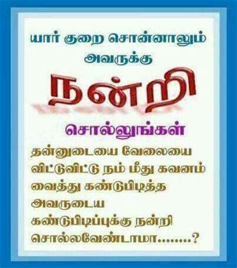 new year poems in tamil 1000 images about tamil poem on birthday