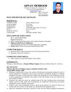 Resume Sample Normal normal resume format for freshers free resume templates