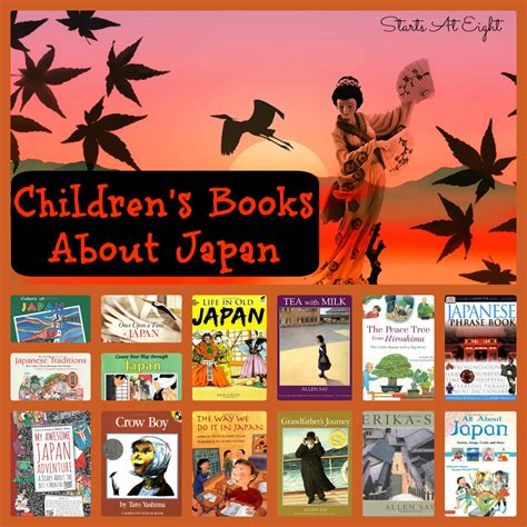 japanese picture books children s books about japan startsateight