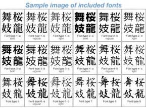 Tags japanese japanese symbols tattoo japanese symbols tattoos