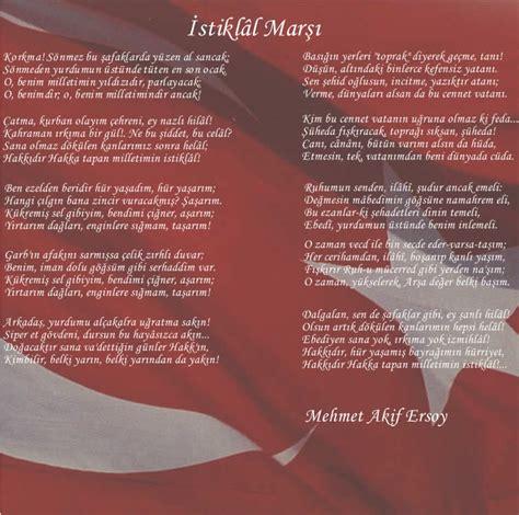ottoman anthem national anthem downloads lyrics information