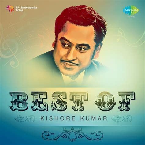 download mp3 album of kishore kumar yeh sham mastani mp3 song download best of kishore kumar