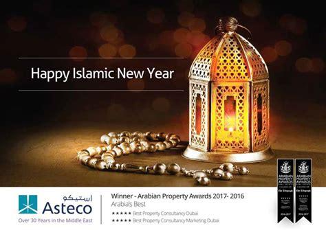 new year menu 2016 halal al seef 3 mycommunity