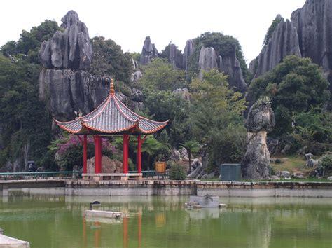 imagenes de paisajes geograficos china y sus paisajes taringa