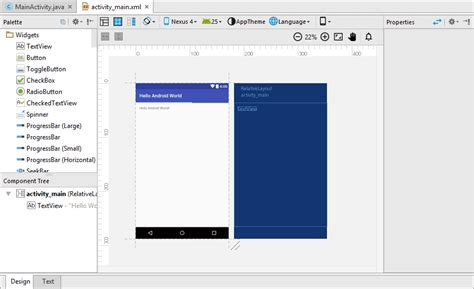 html xml layout a first android project