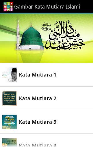 gambar kata mutiara islami  android
