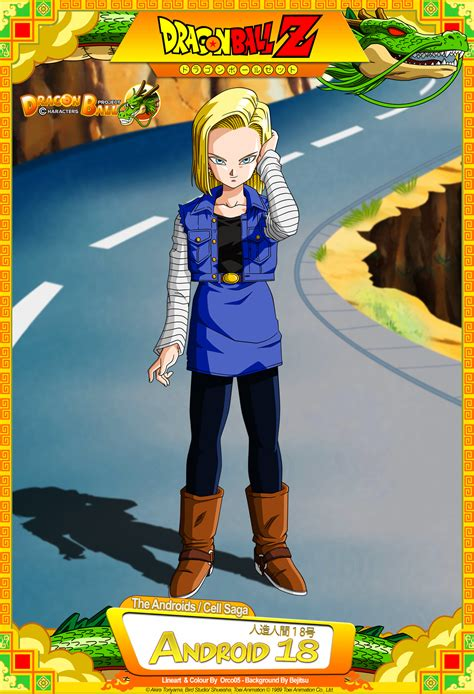 z android 18 dragon ball z android 18 by dbcproject d8073vw jpg