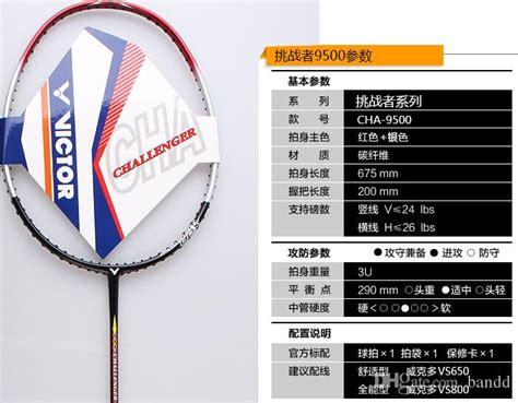 Raket Victor Challenger 9500 discount victor challenger 9500 badminton racket