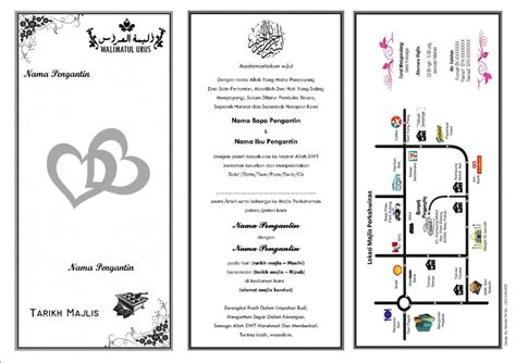 free design kad jemputan kahwin kad kahwin formal joy studio design gallery best design