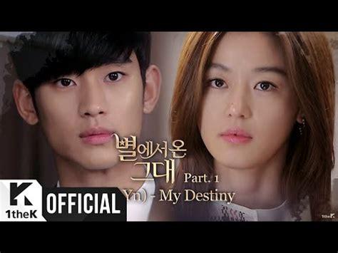 ost film korea sedih 5 soundtrack drama korea sedih yang bikin kamu mewek