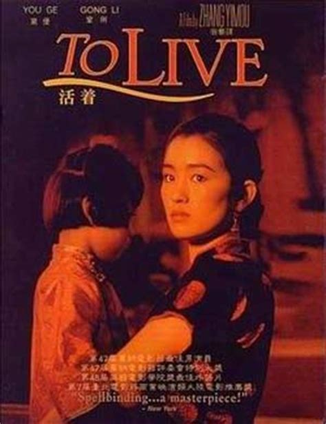 themes of to live by yu hua writer yu hua