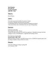 cover letter for postal service cover letter for usps movement therapist cover
