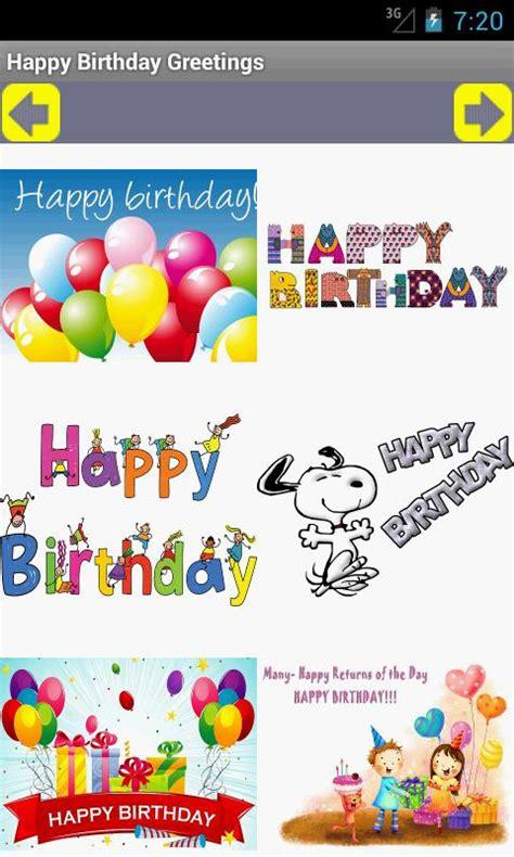 Birthday Wishes Iphone Semua Hp gratis happy birthday greetings gratis happy birthday greetings android