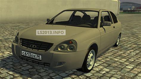 Lada Priora Coupe Lada Priora Coupe V 1 0 Ls 2013 Mods