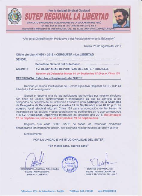 contrato de maestras 2016 contrato docente 2016 newhairstylesformen2014 com
