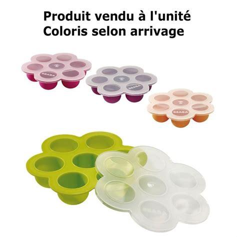 beaba multi portions en silicone coloris selon arrivage