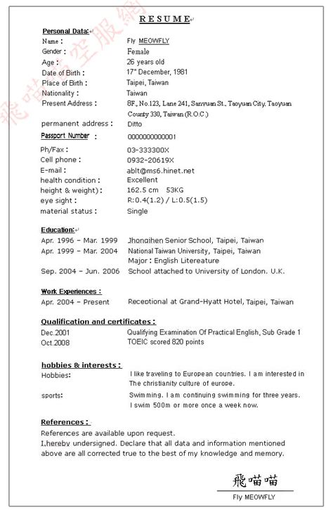 Reference For Resume Sample by
