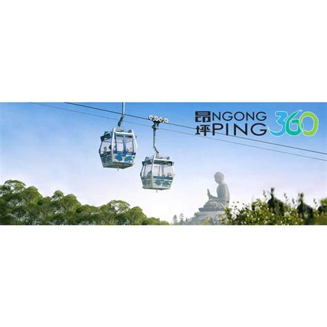 Tiket Ngong Ping 360 Cable Car Cabin Anak Child Pp Roundtrip jual al shop ngong ping 360 cable car only admission e