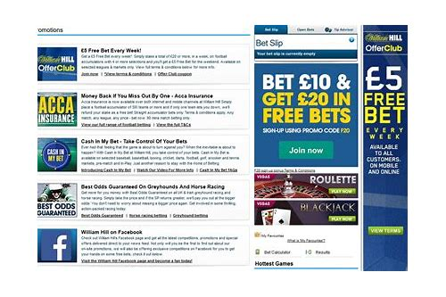 william hill yes no coupon rules