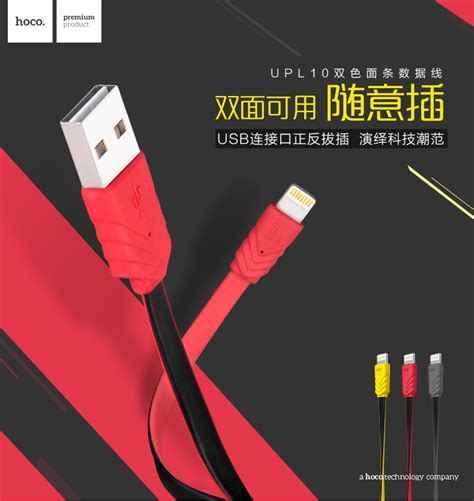 Termurah Hoco Up301 30 Pin Apple Cable For Iphone 4 4s 1 hoco upl10 wave lightning cable for iphone 6 6 5 5s gray jakartanotebook