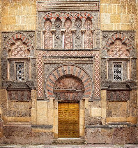 doors from spain doors and windows to the mosque of cordoba or mezquita de